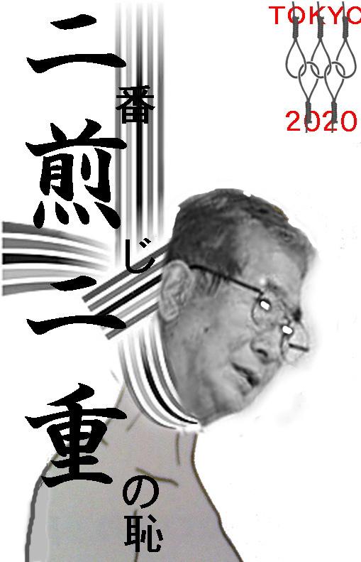 nibansenji.jpg