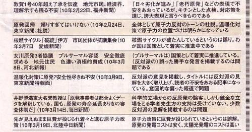 tokyo2011112028-2.jpg