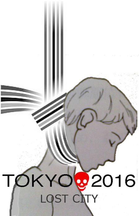 TOKYO2016LOSTCITY.jpg